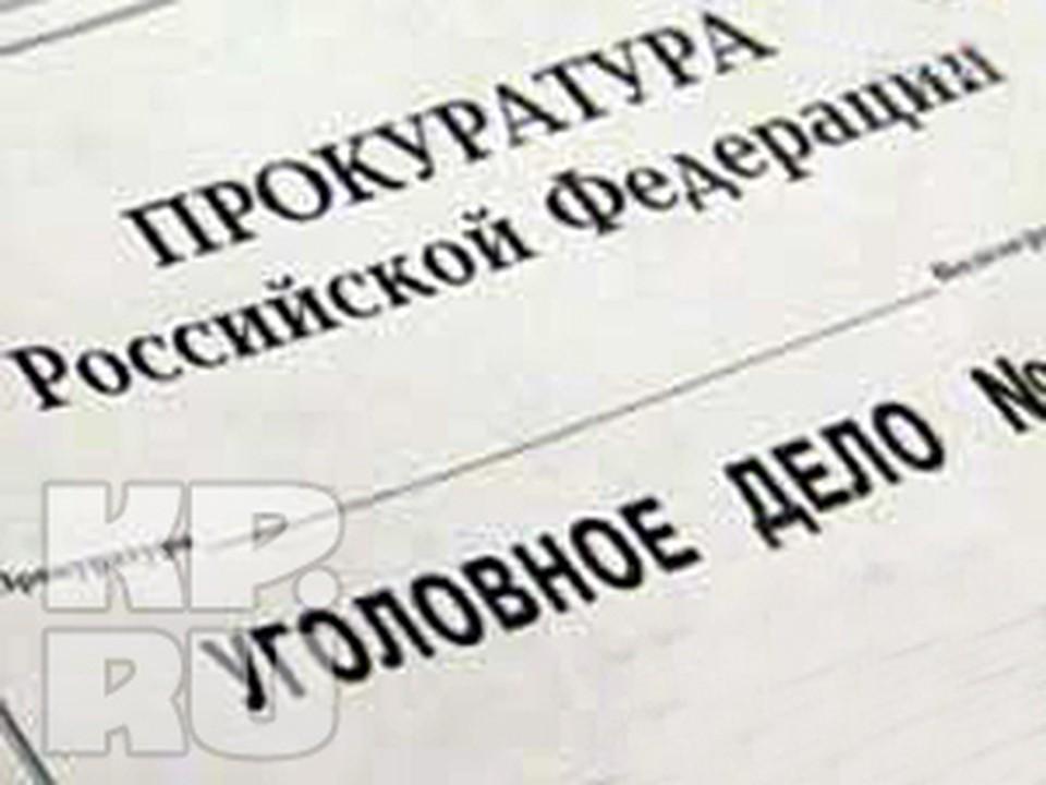Экс-министр спорта Ингушетии Исса Оздоев был осужден к трем годам колонии общего режима