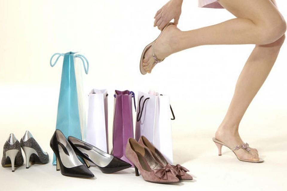 Скидки  распродажа брендовой обуви! 652a3531bf3