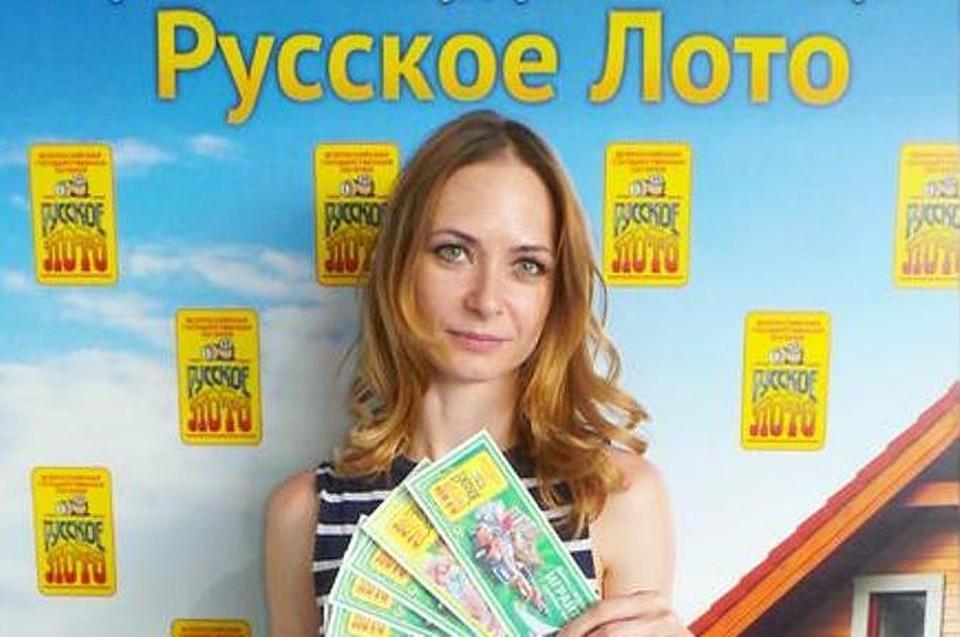 russkie-loterei