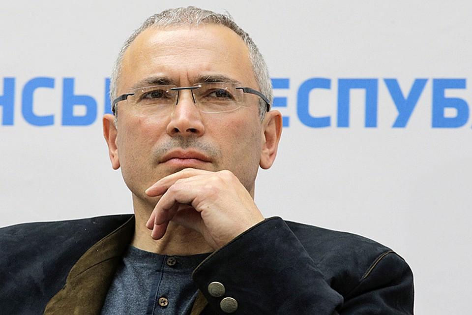 Ходорковский сексуальные