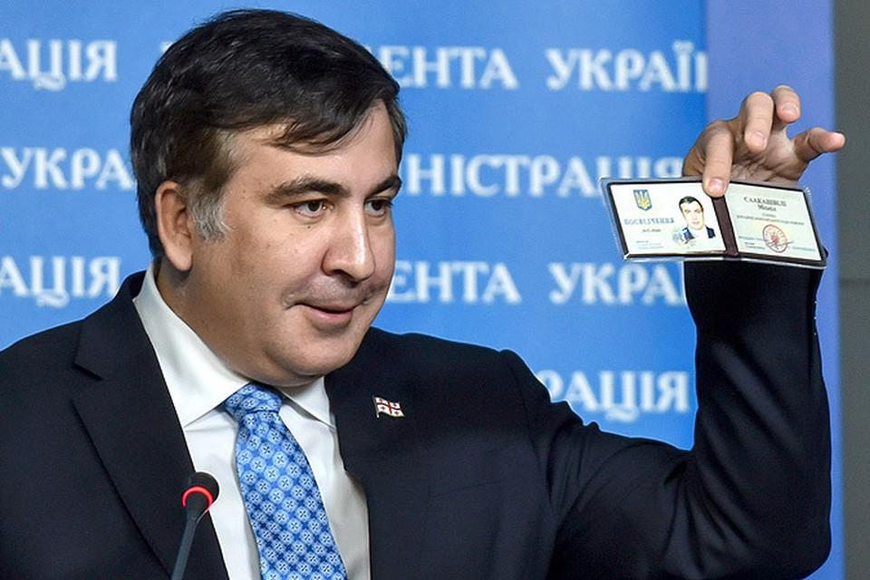 Саакашвили будет получать зарплату из США