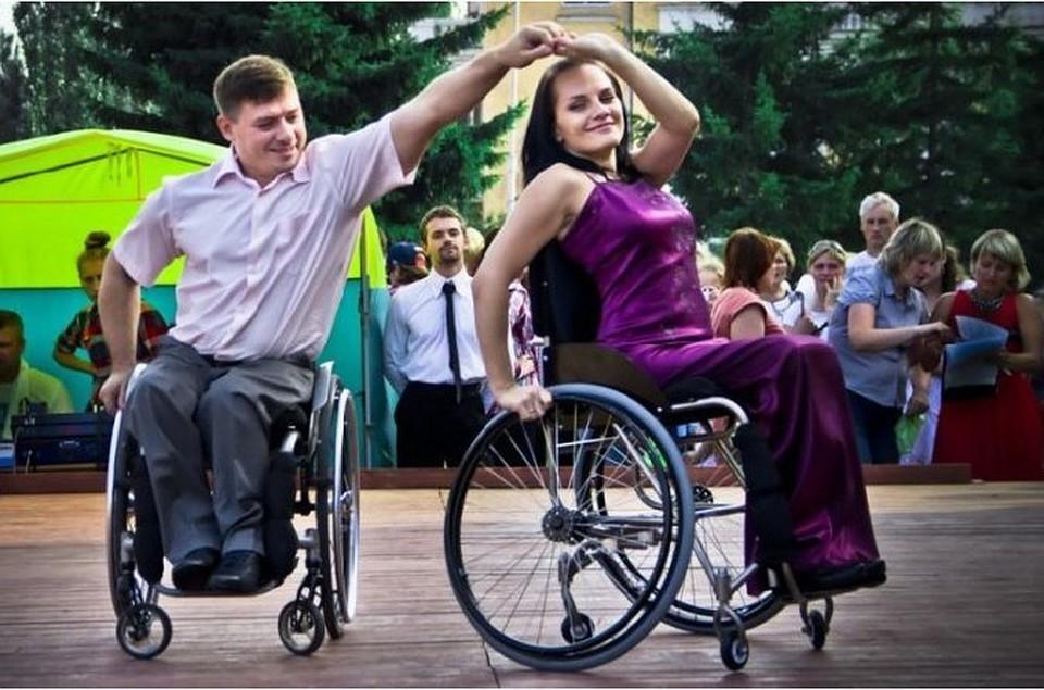 Знакомство И Общения С Инвалидами