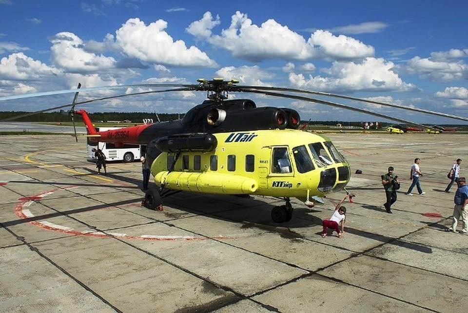 На борту пропавшего Ми-8 находились опытные вертолётчики и лучшие медики Сургута. Фото: паблик аэропотра Сургута