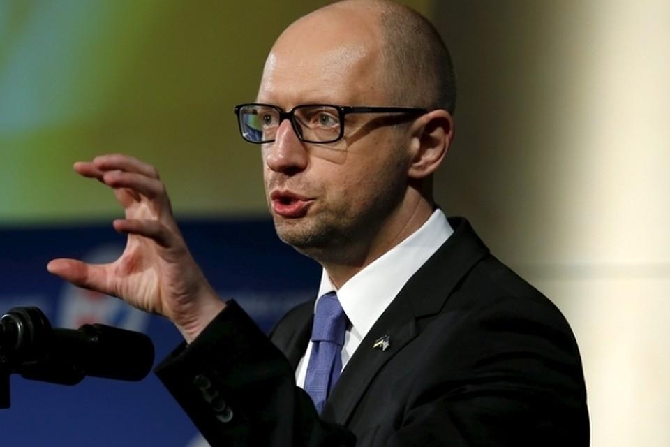 Сайт яйценюк послать на хуй президента и его команду