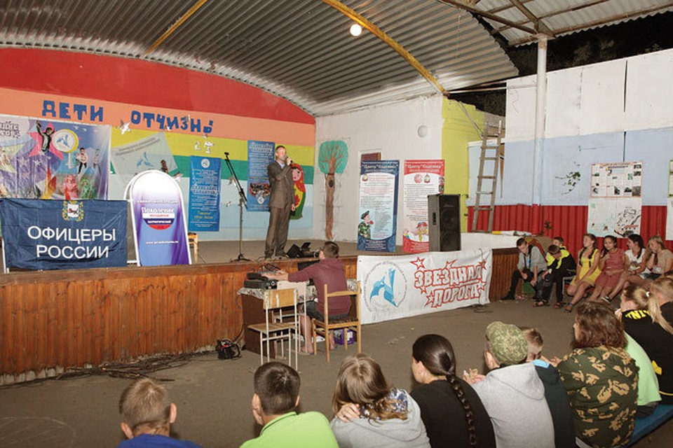 Фото: архив Фонда «Байкал-интеграция»