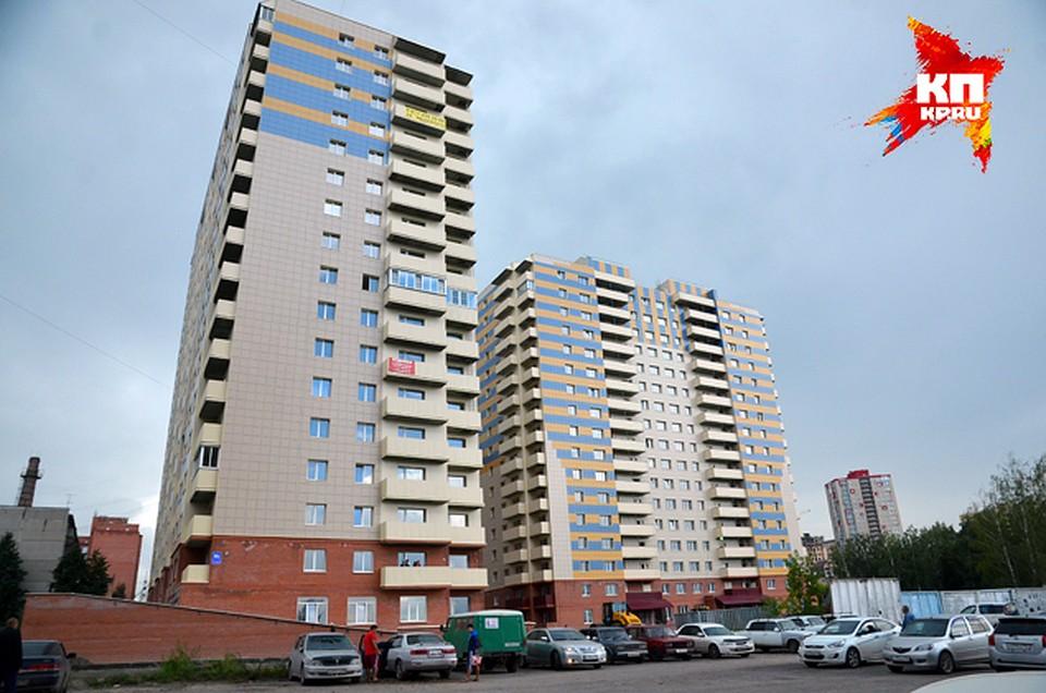 Сму 18 строительная компания Ижевск щебень известковый фр 5-20 цена