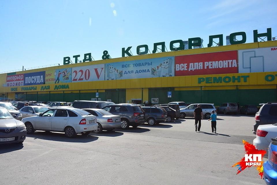 решили колорлон новосибирск официальный сайт каталог стоимость