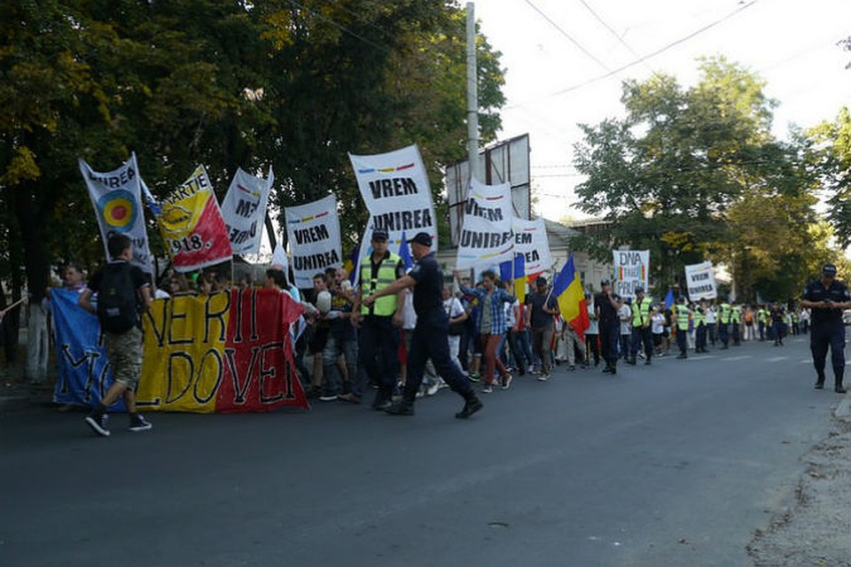 Из-за марша унионистов в Кишинёве будут перекрыты некоторые улицы