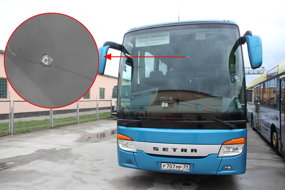 Зеленоградск транс выезды в гданьск