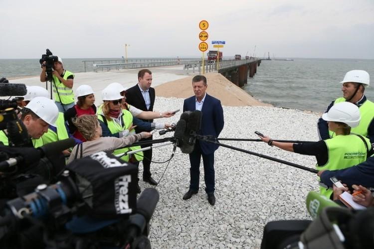 """Фото: пресс-служба """"СГМ-Мост"""""""