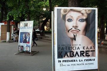 Какие мероприятия посетить в выходные в Кишиневе
