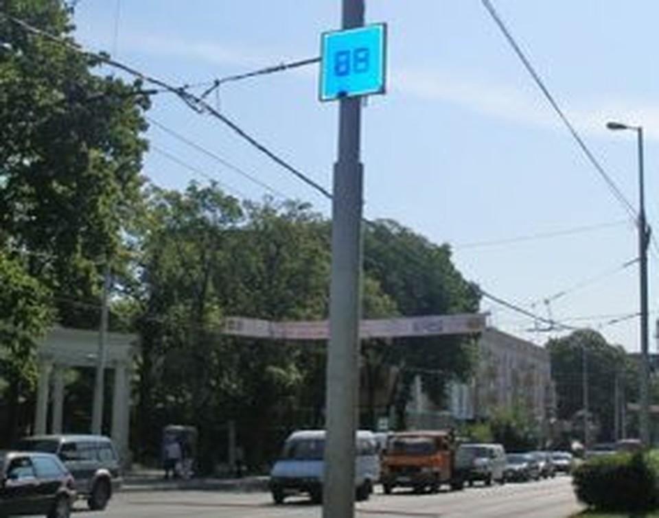 Улица Театральная.
