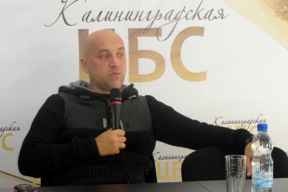 Захар Прилепин приехал в Калининград в рамках книжного фестиваля «С книгой - в XXI век!».