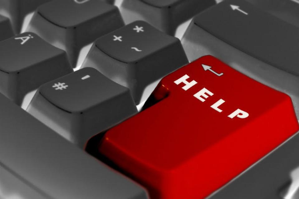 Знание правил оказания первой помощи может спасти чью-то жизнь.
