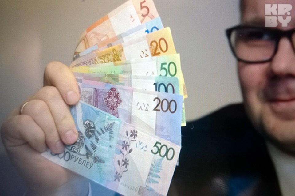 Нацбанк показал новые деньги.