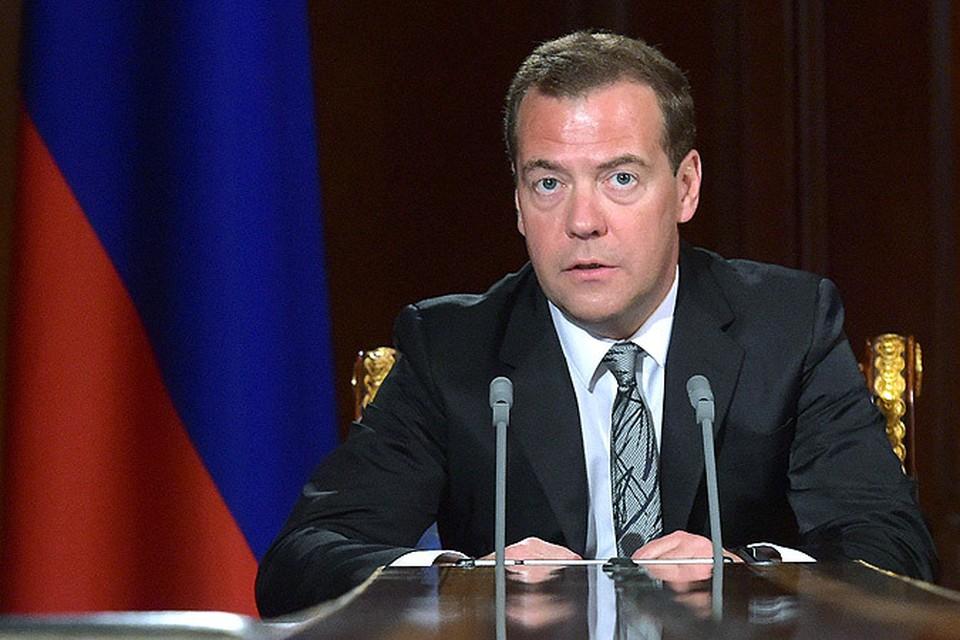 Дмитрий Медведев на совещании в подмосковных «Горках»