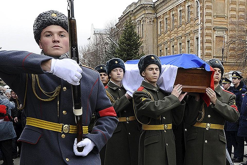 поисковика форум похороны морпеха погибшего пилота в турции деревянных рубленных домов