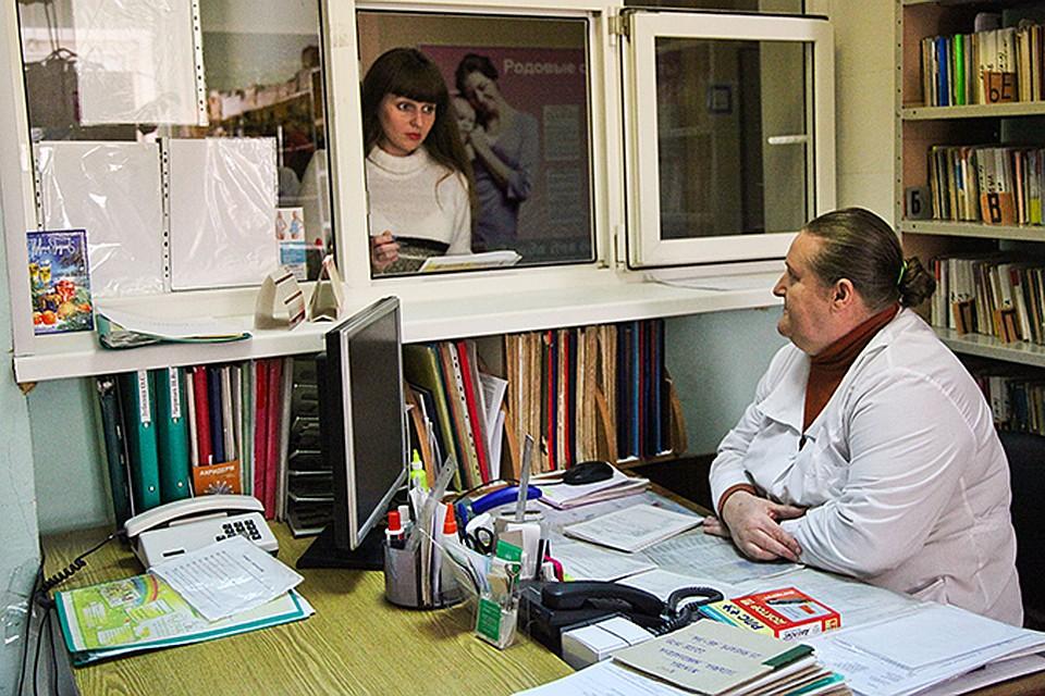 Прикрепление к поликлинике москвичам образец заполнения заявления на прикрепление к поликлинике ребенка