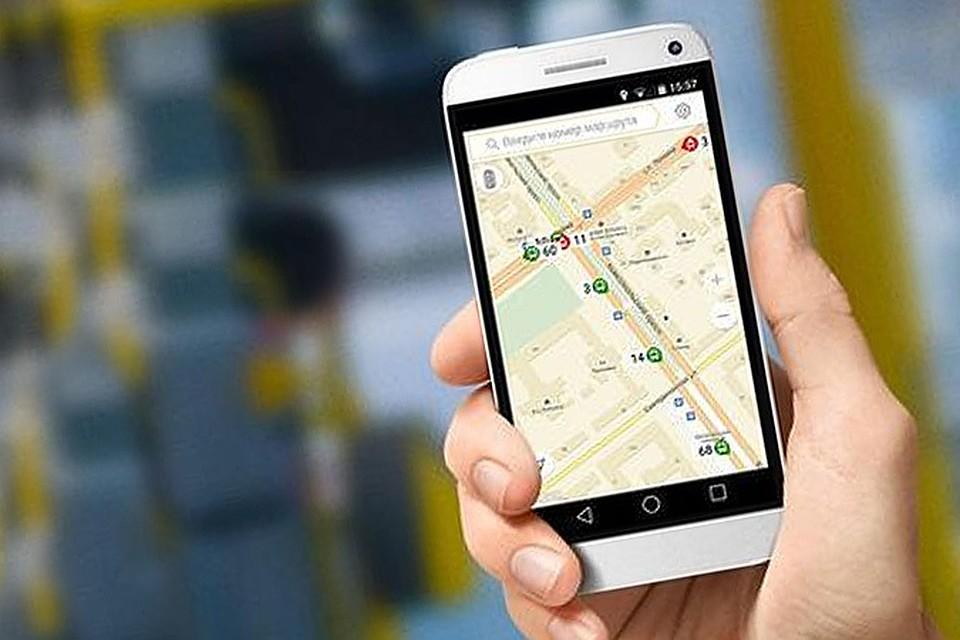 скачать приложение транспорт на телефон бесплатно - фото 7