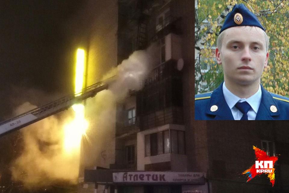 Студент из Ижевска спас из огня беременную женщину, мужчину-инвалида, бабушку и двоих детей