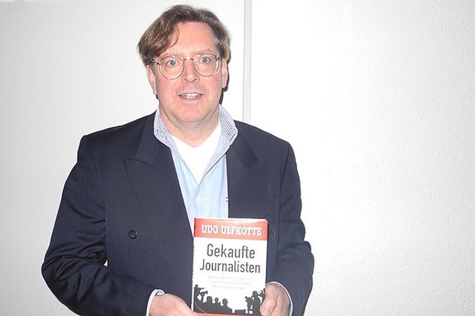 Известный немецкий журналист и писатель Удо Ульфотте написал книгу о том, как врут европейские  журналисты