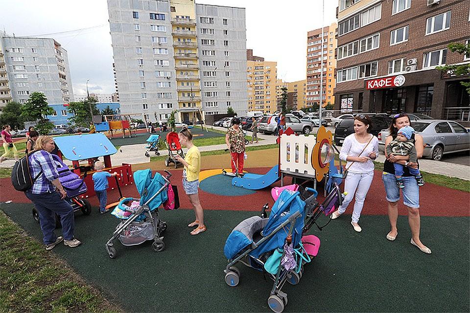 Справка об окружении Гольяново техосмотр в москве медсправка