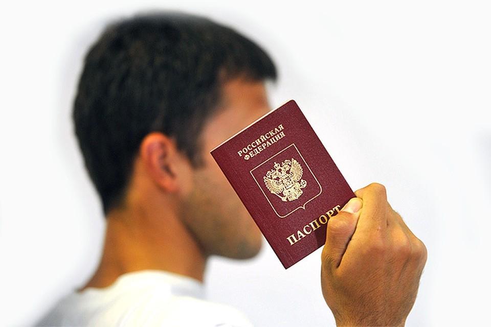 Куда обращаться с вопросами по оформлению загранпаспорта