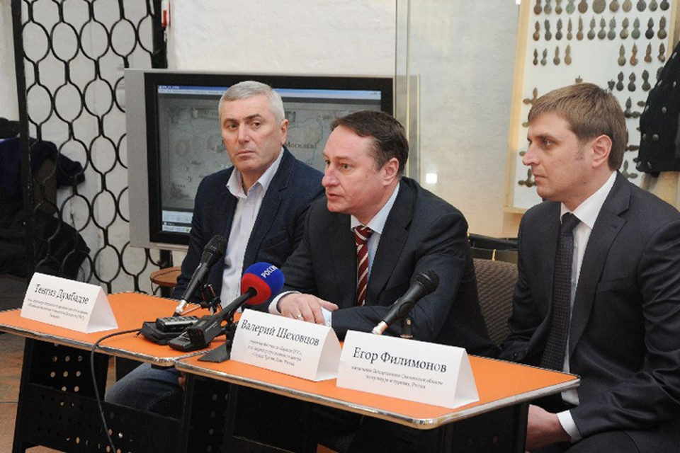 ФОТО:admin-smolensk.ru