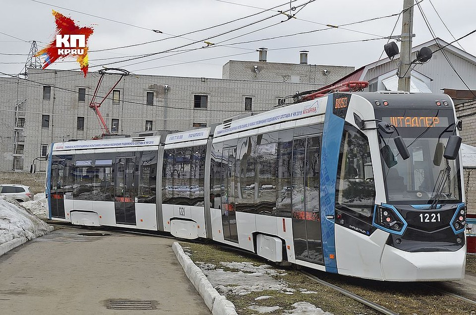 новый трамвай фото самара прорвала