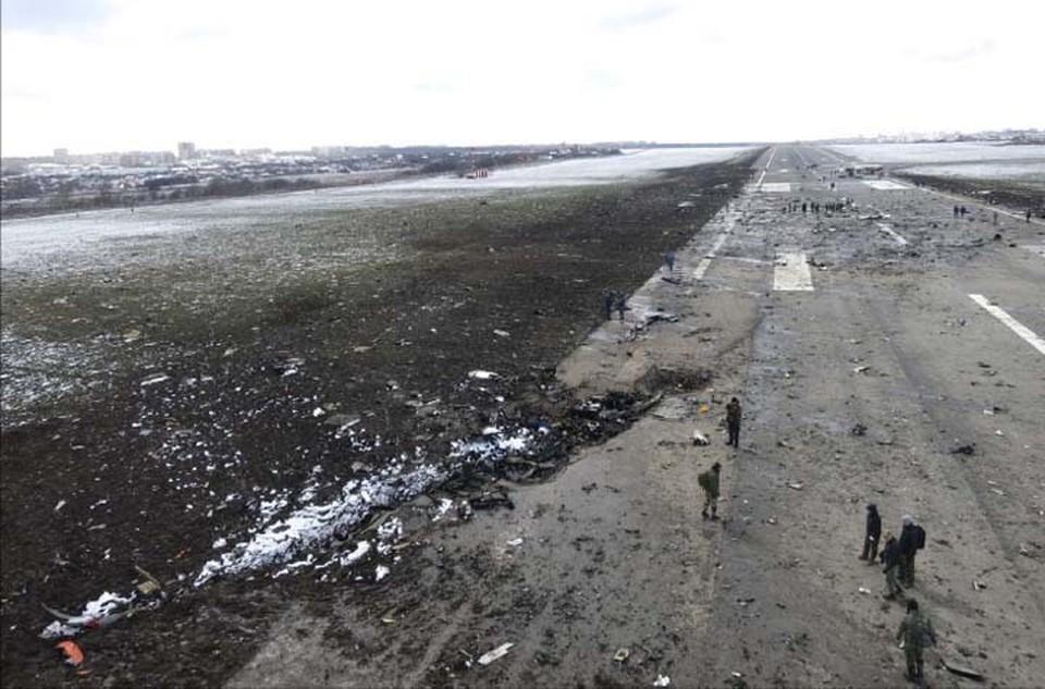 Общий вид взлетной полосы после авиакатастрофы
