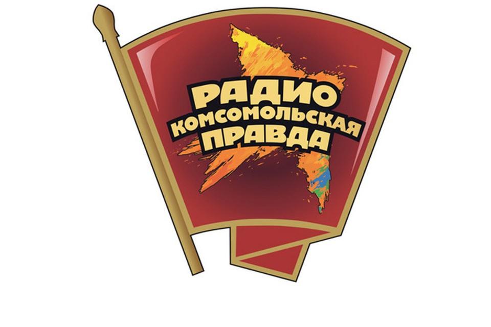 В эфире программы «Миллионеры» на Радио «Комсомольская правда» продолжаем выяснять, как заработать миллион долларов