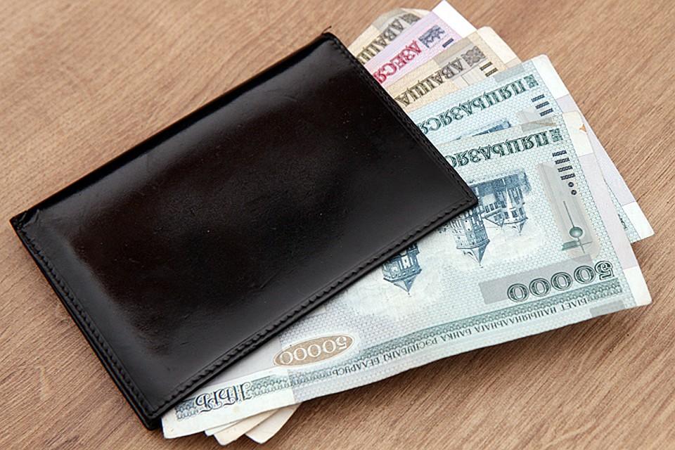 Доверие деньги в кредит г верховажье инн кредит экспресс