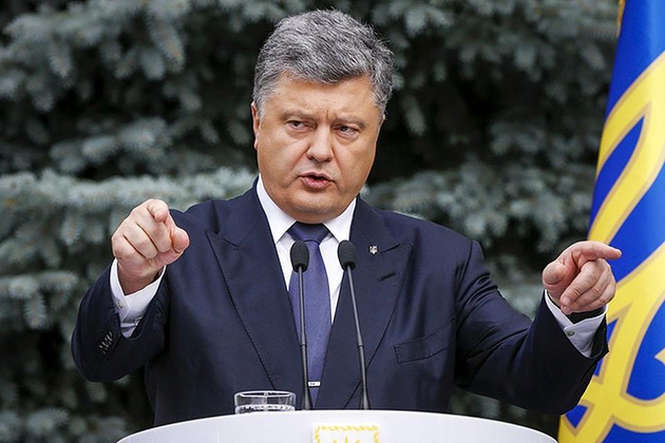 """Порошенко заявил, что Украина оградит ЕС от """"варварства и тирании"""""""