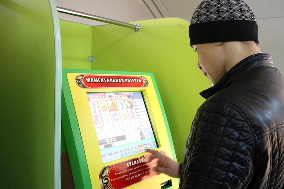 Лотерейные игровые автоматы после 1 января 2011 казино-клуб хо воронеж