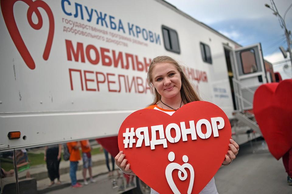 ВНовосибирске прошел День донора крови
