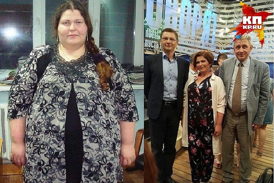 Малахов про похудение видео