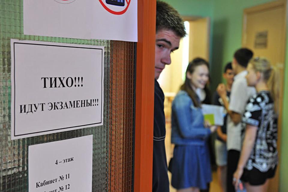 Выпускники и их родители гадают, изменятся ли проходные баллы в этом году
