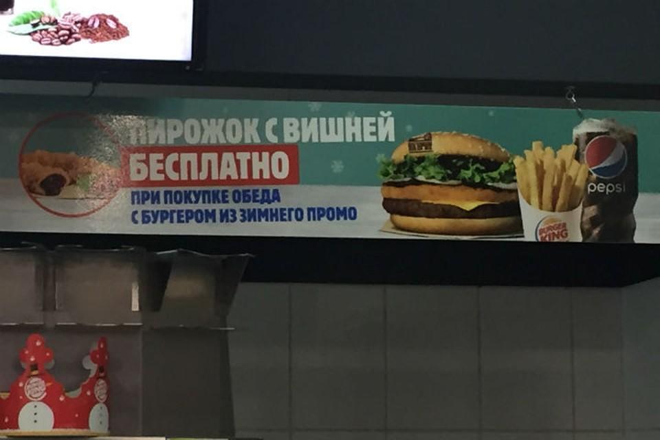 Ошибка продавца стоила фирме дорого Фото: Санкт-Петербургское УФАС