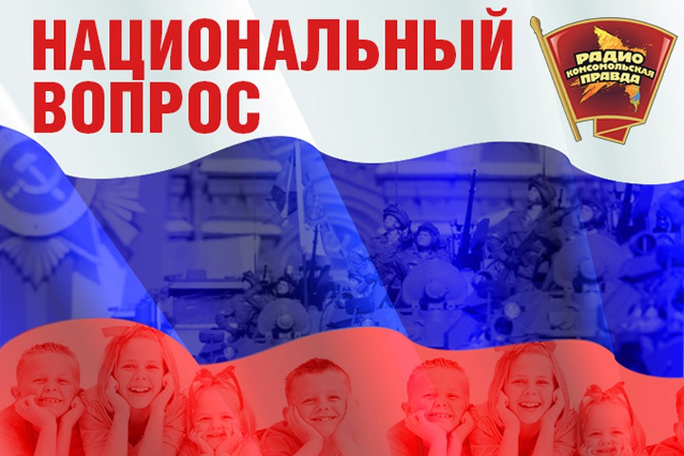Россия больше не собирается всем нравиться