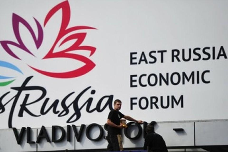 Хабаровский край представит на ВЭФ первые производства в рамках ТОСЭР