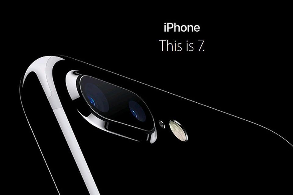 Компания Apple презентовала новое поколение смартфонов iPhone.