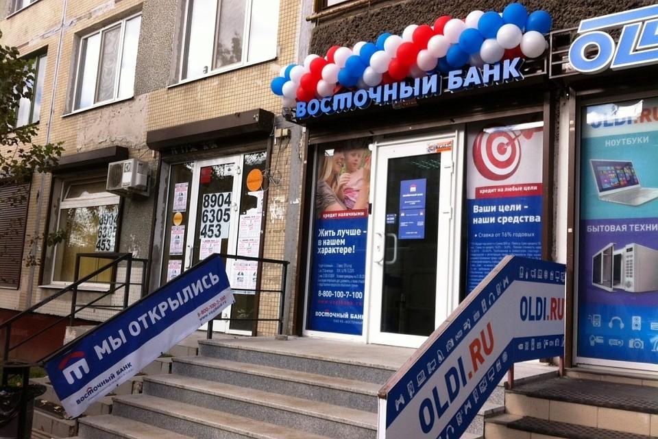 Пакет документов для получения кредита Смоленская-Сенная площадь образец характеристика в полицию с места работы