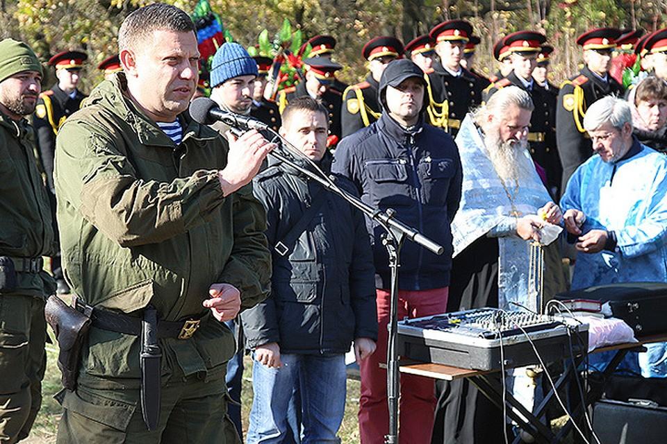 """Арсена Павлова (""""Моторолу"""") похоронили на кладбище в Ленинском районе Донецка."""