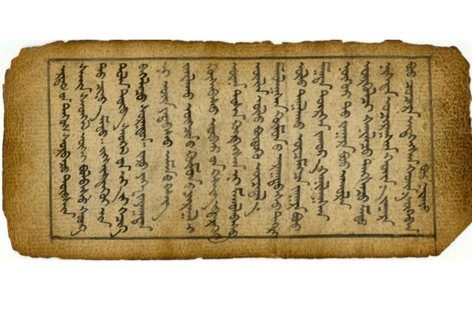Текст писали бамбуковыми палочками и кистью классическим монгольским письмом сверху вниз