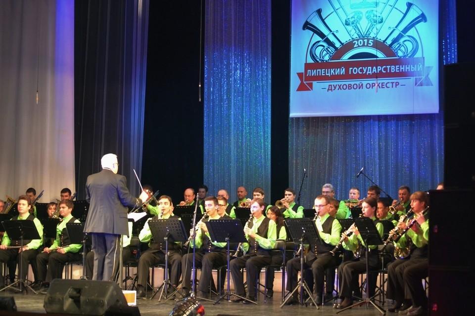 Липецкий духовой оркестр приглашает на концерт с участием саксофониста из Москвы