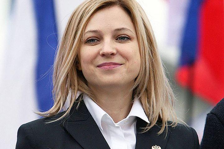 Картинки по запросу депутатом Госдумы РФ Натальей Поклонской.