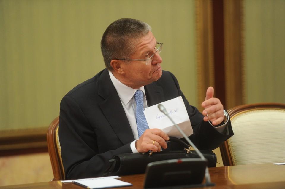 Алексей Улюкаев подозревается в получении от предпринимателей двух миллионов долларов