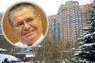 Экс-глава Минэкономразвития Алексей Улюкаев будет сидеть в золотой клетке