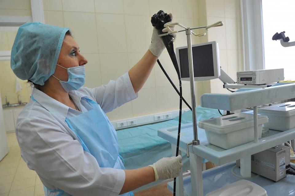 Телефон сумской областной поликлиники