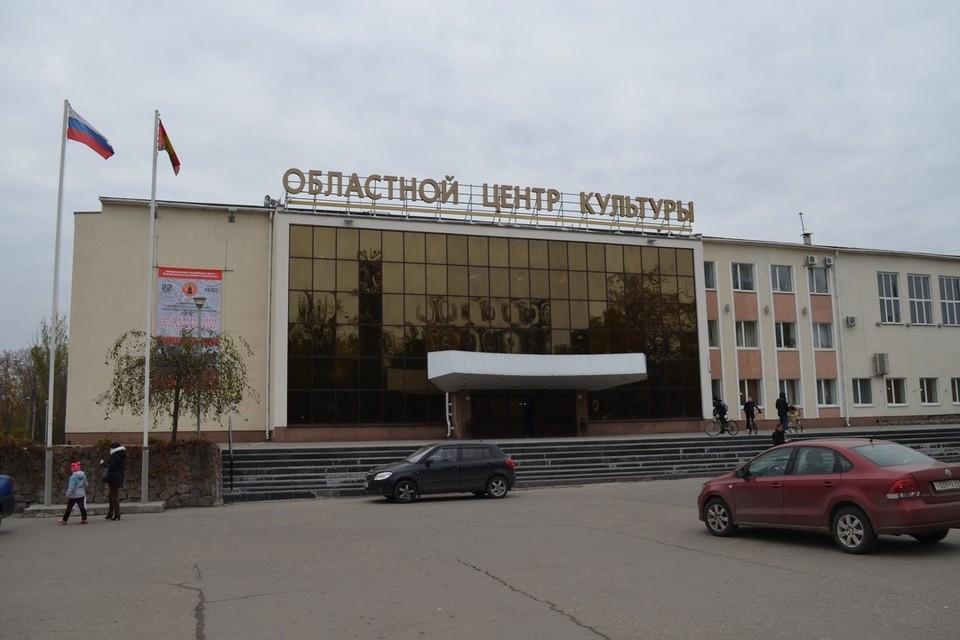 """Липчан приглашают в ОЦКНТ за """"новогодним настроением"""""""